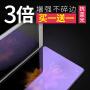 【支持礼品卡】mini2/4钢化膜air2迷你2/1平板pro9.7 10.5寸新ipad2017ipad5/6膜 iPad钢化膜 型号全