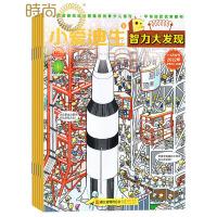 小爱迪生・智力大发现 2017年全年杂志订阅新刊预订1年共12期10月起订
