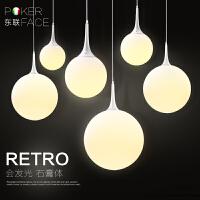 东联创意吧台灯饰个性北欧圆形玻璃单头三头吊灯现代简约卧室led餐厅灯具D23