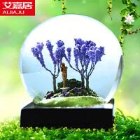 艾嘉居 趣味四季水晶球雪花摆件 浪漫唯美春夏秋冬玻璃球 氛围家居摆件水晶礼品 创意生日礼物