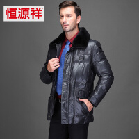 恒源祥中年男士羽绒服中长款加厚保暖爸爸装冬装獭兔毛领男装外套 HYX1216