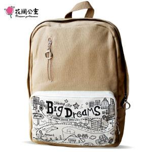 【品牌直供】花间公主Big Dreams双肩包休闲咖啡色可放笔记本背包女包2017年夏季学院背包