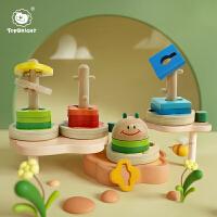 特宝儿 毛毛虫几何套柱智力玩具 几何形状认知配对拆装玩具 儿童益智玩具