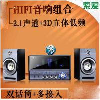 【支持礼品卡】索爱 SA-A8有源电脑音响 低音炮 2.1电脑音箱 笔记本多媒体音箱