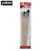 法国贝碧欧尼龙水彩笔 圆头 平头水粉笔 油画笔套装 八只装画笔