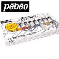 贝碧欧pebeo丙烯颜料XL10色套装 亚克力颜料 内送画笔 833311C
