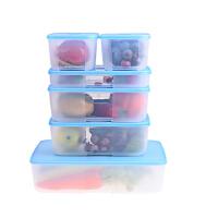 特百惠冷冻7件套装保鲜盒 大容量塑料冰箱收纳冷冻盒冷藏盒  无礼盒