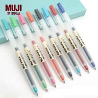 无印良品文具 多色防逆流凝胶墨水笔�ㄠ�笔彩色中性笔 0.5mm 一口价为一支
