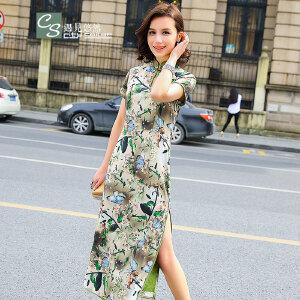CITYSAILOR女装真丝裙 2016年夏装新款潮 女士夏装新款潮流新款 女款优雅气质印花桑蚕丝旗袍女装