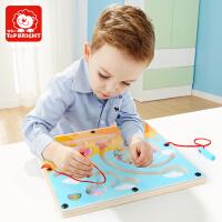特宝儿 特宝儿正版朵拉迷宫儿童益智玩具 磁性运笔迷宫宝宝玩具