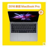 【支持礼品卡】正品新款Apple/苹果 MacBook Pro MLL42CH/A MLUQ2超薄笔记本电脑 新品爆款