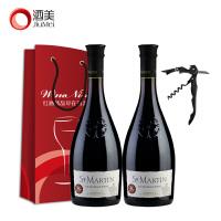 酒美网 法国原瓶进口 圣马丁干红葡萄酒 双支礼装