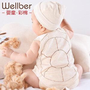 威尔贝鲁 儿童马甲 彩天蚕丝婴儿马甲宝宝背心海龟服帽套装