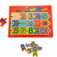 特宝儿 数字加减拼图玩具 智力儿童拼图玩具 木质拼图益智儿童玩具