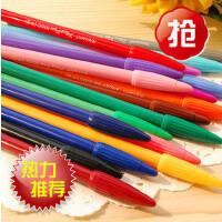 韩国慕那美 3000流畅水性笔0.3mm勾线笔 12色套装