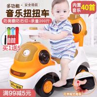 活石 宝宝滑行学步车婴幼儿童扭扭车静音轮带音乐玩具手推车溜溜车