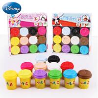 迪士尼3d彩泥儿童无毒橡皮泥粘土玩具套装幼儿园手工佳选玩具 1602
