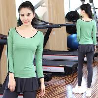 菩�q 女瑜伽服套装 速干衣 健身服 假两件瑜珈服 跑步服 运动服 含胸垫