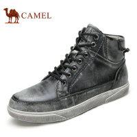 camel骆驼男鞋 2016秋季新品 时尚舒适高帮滑板鞋潮流休闲男士皮鞋