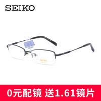 精工眼镜 眼镜框近视男款 纯钛眼镜架半框近视眼镜H1061