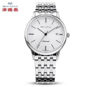 Seagull海鸥男士手表 商务休闲白盘条棍黑针钢带款自动机械表816.364