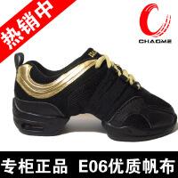 瓦娜沙VANASSA 女款舞蹈鞋健身舞鞋 街舞鞋现代舞鞋E06 黑金色