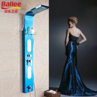 贝乐BALLEE W0078P 淋浴屏花洒套装 304不锈钢瀑布花洒 多功能淋浴柱