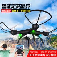 【支持礼品卡[耐摔大号]遥控飞机四轴飞行器航拍无人机直升机充电男孩儿童玩具