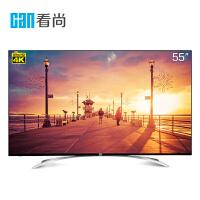 【CAN看尚官方旗舰店】看尚CANTV F55 55英寸 4K超高清网络智能电视