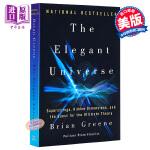 优雅的宇宙:超弦、隐藏的维度和终极理论的询问 英文原版 The Elegant Universe: Superstrings, Hidden Dimensions, and the Quest