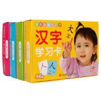 儿童看图认字识字卡幼儿园学前学习早教卡0-3-6岁宝宝汉语拼音卡片数字英文英语字母启蒙宝贝英文学习卡正版教学识字卡有图卡识字