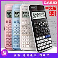 新款CASIO卡西欧FX-991CN X中文科学函数计算器 ES机更新版,FX-991CN X是2014年新款产品,从原产品FX-991ES PLUS上增加了全中文菜单,中文显示,十大计算模式,六行显示
