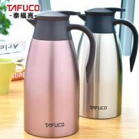 领券减100泰福高TAFUCO 304不锈钢真空保温壶咖啡壶保温瓶暖水瓶2L