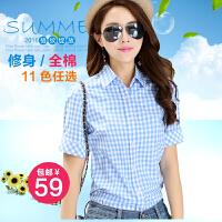 BRIOSO 2017夏装新款女士短袖衬衫时尚全棉格子衬衫百搭韩版修身衬衣 WB19695