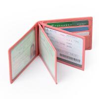 Yvonge韵歌牛皮真皮粉色驾驶证套女款行驶证套卡夹卡包名片包