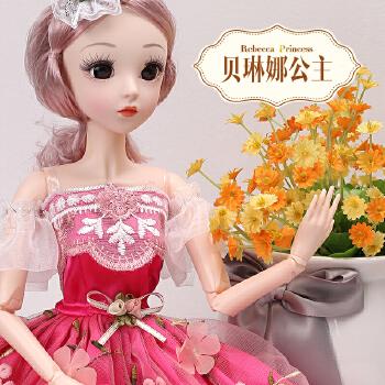 ddung韩国冬己 正版迷糊娃娃 十二生肖饰品摆件女孩玩具饰品摆件仿真