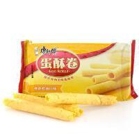 [当当自营] 康师傅 蛋酥卷香浓奶油味90g