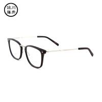 佐川藤井近视眼镜架 全框大框复古眼镜框板材近视眼镜男62018