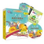 大猫英语分级阅读三级2 Big Cat(适合小学三、四年级 9册读物+家庭阅读指导+MP3光盘)点读版