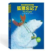 友情暖融融・最佳英语启蒙图画书:全3册