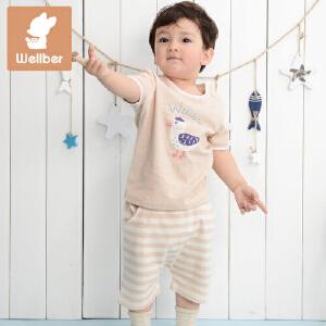 威尔贝鲁 宝宝纯棉短袖家居服套装 彩棉圆领儿童短袖T恤中裤春夏款