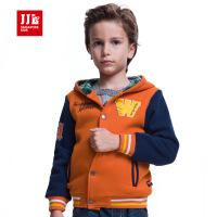 季季乐童装冬装男童外套中大儿童保暖棉服BQW51185