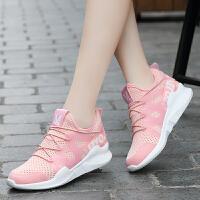 【满199减100】Galendar女子跑步鞋2017新款轻便缓震透气明星同款内增高运动休闲跑鞋 MG97026