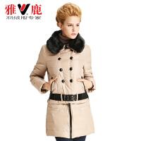 雅鹿女士女款羽绒服 大毛领 中长款羽绒服 冬装外套 YN20370