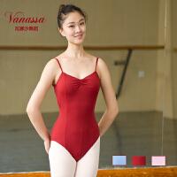 瓦娜沙 舞蹈服 吊带连体专业舞蹈服 广场舞服 拉丁舞服 芭蕾舞服 练功服 送胸垫