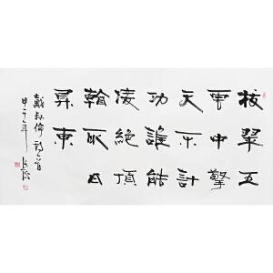 张海《题天柱山图》