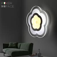 东联LED壁灯饰创意客厅灯超薄温馨卧室后现代简约过道灯具b3梅花