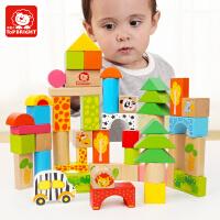 特宝儿 50粒情景积木 大块木制积木玩具 儿童木质益智积木儿童玩具