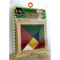 3-5岁-七巧板-多元智能益智积木游戏-空间感知能力-升级版