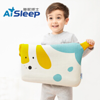 【儿童新品 欧盟CE认证】AiSleep睡眠博士 记忆棉婴幼儿童枕头  儿童颈椎呵护保健枕 适合2-8岁